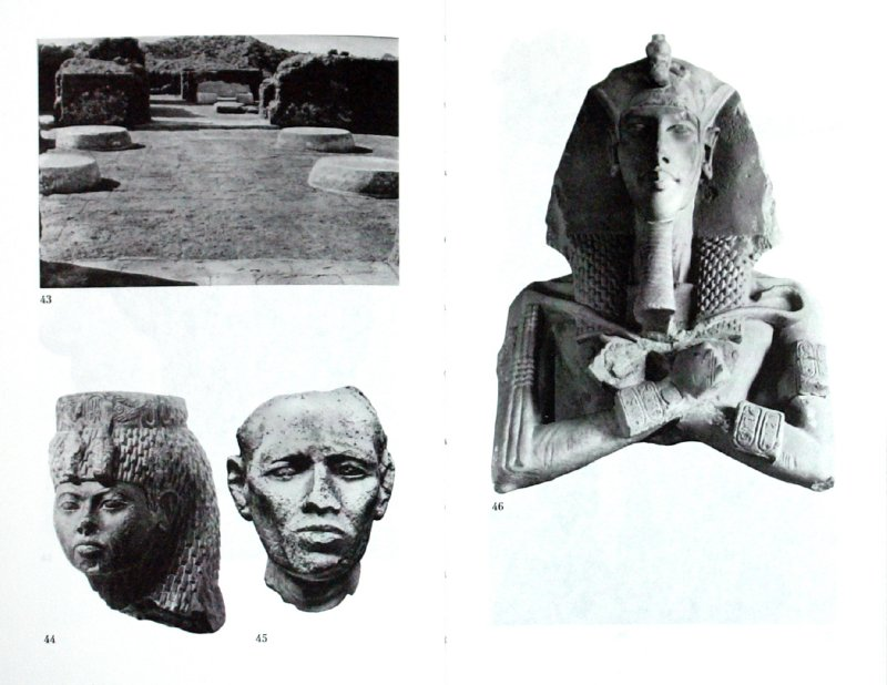 Иллюстрация 1 из 7 для Египтяне. Великие строители пирамид - Сирил Альдред | Лабиринт - книги. Источник: Лабиринт