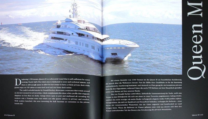 Иллюстрация 1 из 22 для Luxury Toys. Mega Yachts - Nick Jeffery | Лабиринт - книги. Источник: Лабиринт