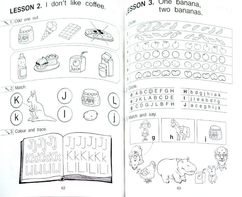 Иллюстрация 1 из 10 для Magic Box 1: английский для детей 7 лет: рабочая тетрадь - Седунова, Каркашин, Калишевич   Лабиринт - книги. Источник: Лабиринт