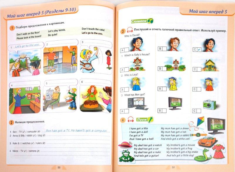 Иллюстрация 1 из 12 для Round-Up. 1. Грамматика английского языка. Students' Book (+CD) - Evans, Dooley, Osipova   Лабиринт - книги. Источник: Лабиринт