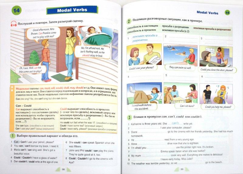 Иллюстрация 1 из 7 для New Round-Up. 3. Грамматика английского языка. Students' Book (+CD) - Evans, Dooley, Kondrasheva | Лабиринт - книги. Источник: Лабиринт