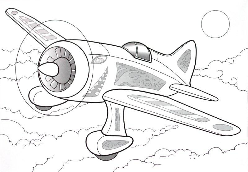 Иллюстрация 1 из 4 для Супергонки на самолетах | Лабиринт - книги. Источник: Лабиринт