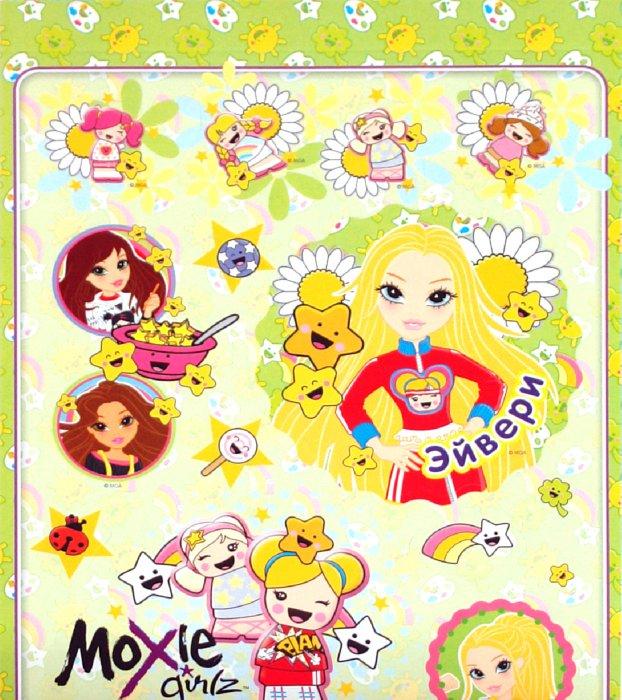 Иллюстрация 1 из 9 для Книжка наклеек. Moxie. Выпуск 1 | Лабиринт - игрушки. Источник: Лабиринт