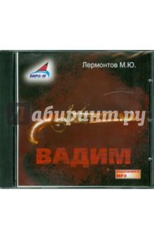Вадим (СDmp3)