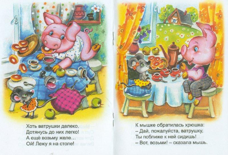 Иллюстрация 1 из 8 для Приглашаем всех за стол - М. Дружинина | Лабиринт - книги. Источник: Лабиринт