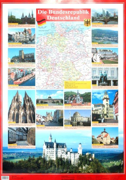 Иллюстрация 1 из 2 для Немецкий язык Berlin/Die Bundesrepublik Deutschland - Олег Радченко | Лабиринт - книги. Источник: Лабиринт