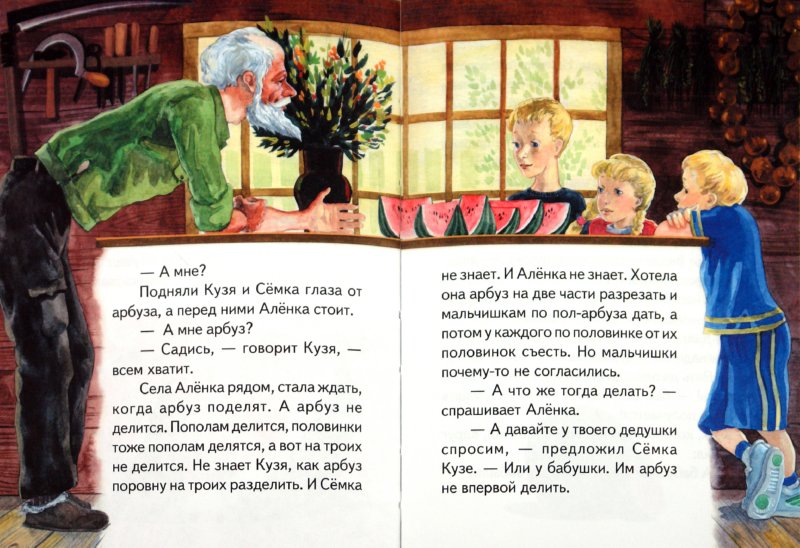 Иллюстрация 1 из 24 для Чудеса в решете - Михаил Каришнев-Лубоцкий | Лабиринт - книги. Источник: Лабиринт