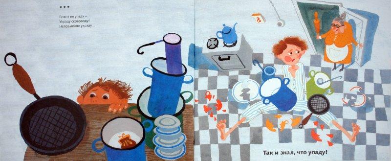 Иллюстрация 1 из 49 для Иван Иваныч Самовар - Даниил Хармс | Лабиринт - книги. Источник: Лабиринт