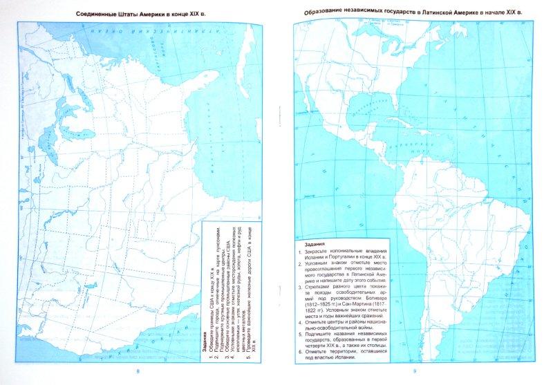 Контурная карта история нового времени 8 класс