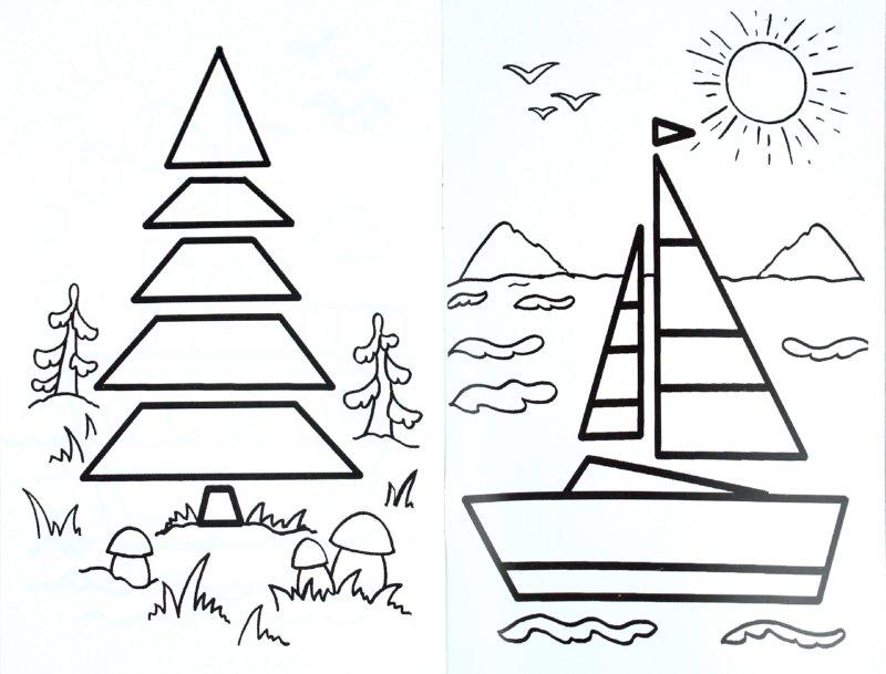 Иллюстрация 1 из 14 для Строим из фигурок | Лабиринт - книги. Источник: Лабиринт