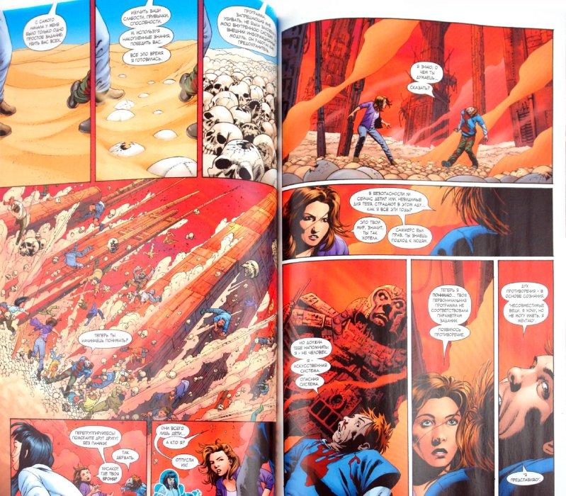 Иллюстрация 1 из 8 для Книга комиксов. Побег ожившего компьютера. Том 2 | Лабиринт - книги. Источник: Лабиринт