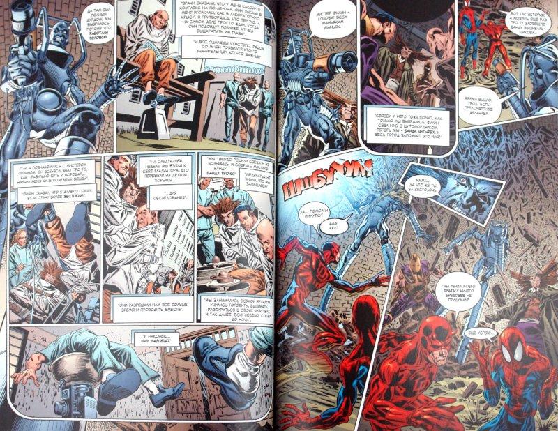 Иллюстрация 1 из 3 для Книга комиксов. Человек-Паук и Дардевил. Том 4 | Лабиринт - книги. Источник: Лабиринт