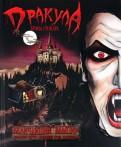 Дракула Брэма Стокера. Величайший вампир
