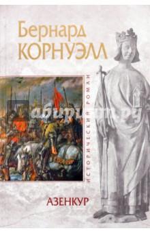 http://img2.labirint.ru/books/252902/big.jpg