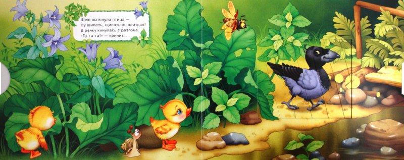 Иллюстрация 1 из 45 для Загадки-обманки. На ферме - Владимир Борисов | Лабиринт - книги. Источник: Лабиринт