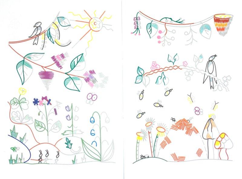 Иллюстрация 1 из 18 для Прописи-штриховки - Ирина Мальцева | Лабиринт - книги. Источник: Лабиринт