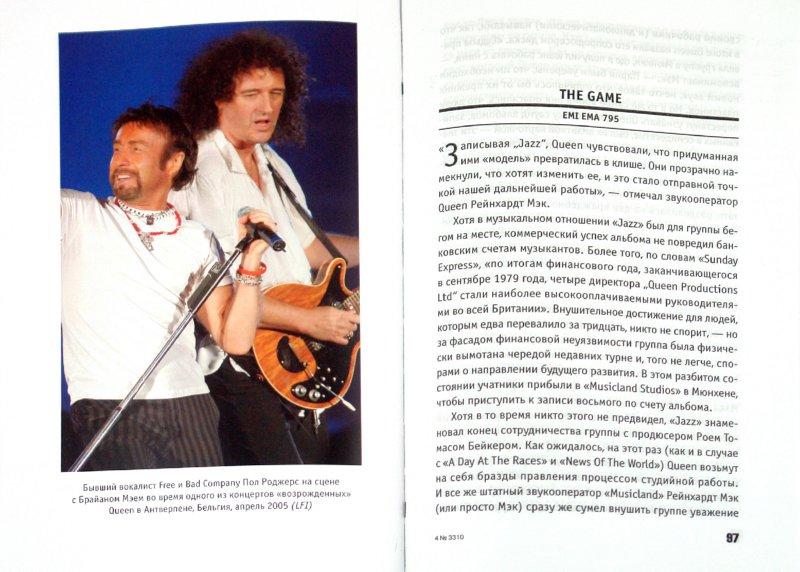Иллюстрация 1 из 20 для Queen. Полный путеводитель по песням и альбомам - Мартин Пауэр | Лабиринт - книги. Источник: Лабиринт