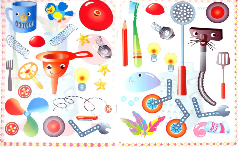 Иллюстрация 1 из 6 для Фантазируем с наклейками. Чудо-роботы   Лабиринт - книги. Источник: Лабиринт