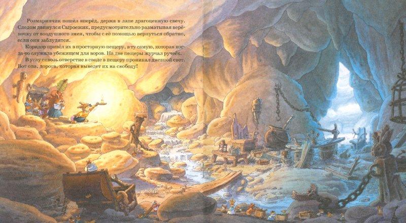 Иллюстрация 1 из 29 для Дом с привидениями - Женевьева Юрье | Лабиринт - книги. Источник: Лабиринт