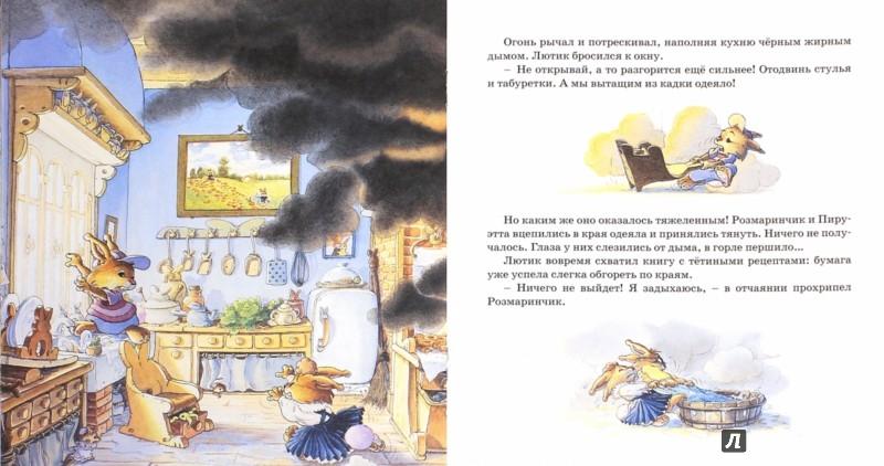 Иллюстрация 1 из 16 для Сгоревшие пончики - Женевьева Юрье | Лабиринт - книги. Источник: Лабиринт