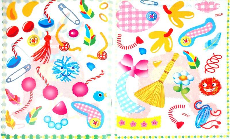Иллюстрация 1 из 4 для Фантазируем с наклейками. Ушки, лапки и хвосты   Лабиринт - книги. Источник: Лабиринт