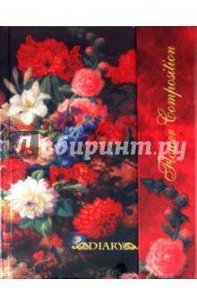 Ежедневник 80 листов А5, Цветы (18220)