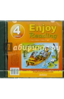 Enjoy Reading. 4 класс. Аудиоприложение к книге для чтения (CDmp3) st petersburg аудиоприложение к учебному пособию санкт петербург для 10 11 классов cdmp3