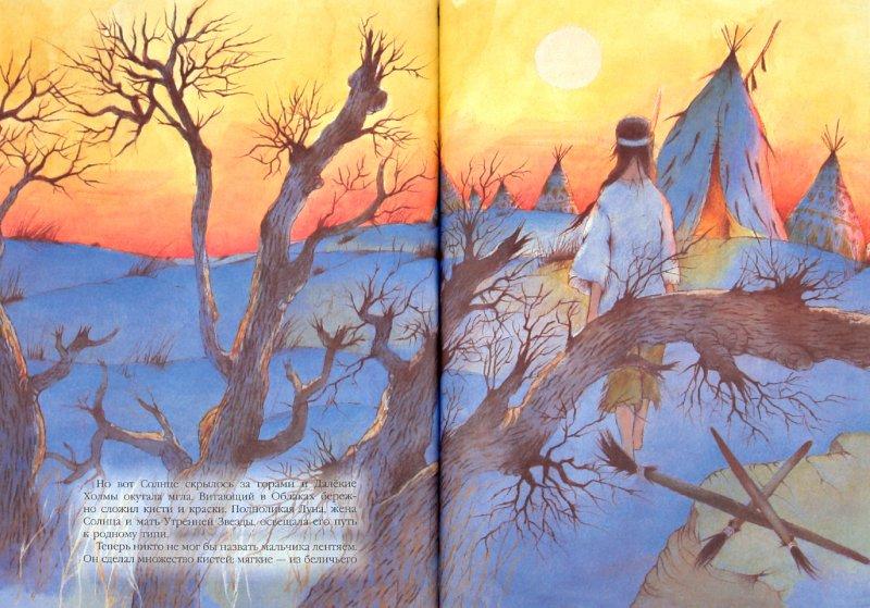 Иллюстрация 1 из 31 для Легенда об индейской кисти | Лабиринт - книги. Источник: Лабиринт