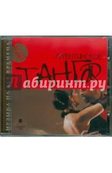 Аргентинское танго (CDmp3)
