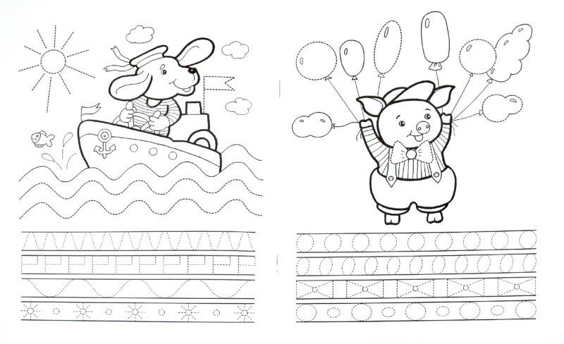 Иллюстрация 1 из 3 для Прописи. Зверюшки - Л. Маврина   Лабиринт - книги. Источник: Лабиринт