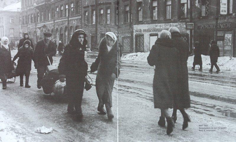 Иллюстрация 1 из 20 для Воспоминание о блокаде - Владислав Глинка | Лабиринт - книги. Источник: Лабиринт