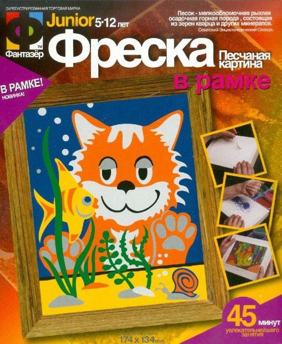 """Иллюстрация 1 из 2 для Фреска """"Привет"""" (407037)   Лабиринт - игрушки. Источник: Лабиринт"""