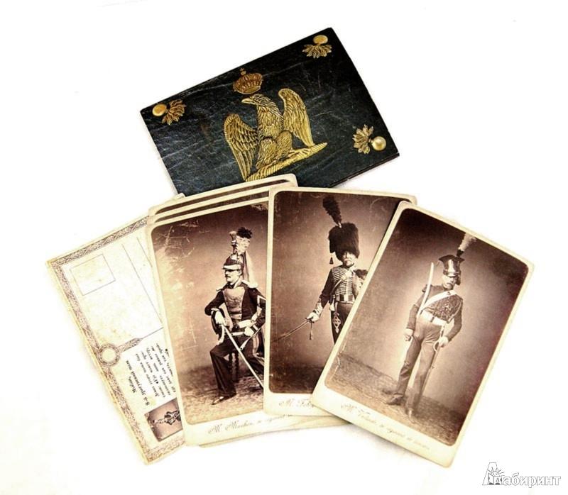 Иллюстрация 1 из 5 для Ветераны Наполеона | Лабиринт - сувениры. Источник: Лабиринт