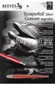 """Гравюра серебряная """"Дельфин"""" (PPSF26) от Лабиринт"""