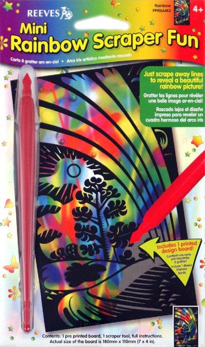 """Иллюстрация 1 из 2 для Гравюра-мини цветная """"Радуга"""" (PPRSAM2)   Лабиринт - игрушки. Источник: Лабиринт"""