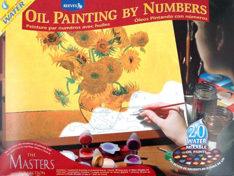 """Иллюстрация 1 из 3 для Набор для раскрашивания маслом """"Подсолнухи"""" (PPOP2)   Лабиринт - игрушки. Источник: Лабиринт"""