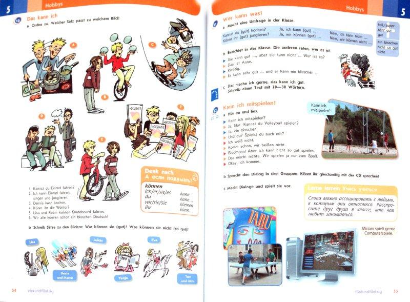 Иллюстрация 1 из 18 для Немецкий язык. 5 класс. Учебник. ФГОС - Аверин, Джин, Рорман, Збранкова | Лабиринт - книги. Источник: Лабиринт