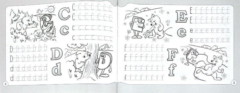 Иллюстрация 1 из 4 для Прописи. Учим английский алфавит | Лабиринт - книги. Источник: Лабиринт