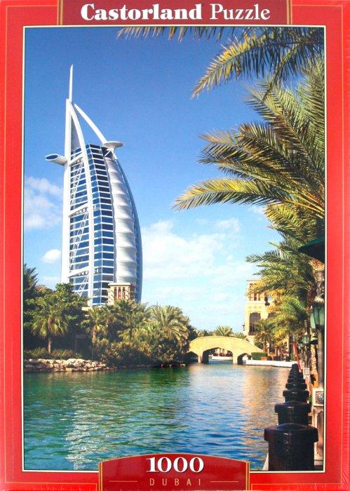 Иллюстрация 1 из 4 для Дубай, 1000 деталей (C-102129) | Лабиринт - игрушки. Источник: Лабиринт