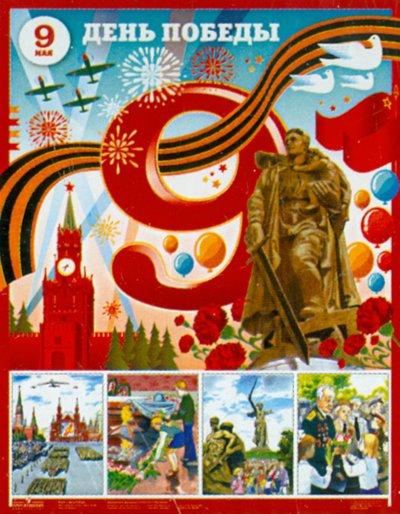 Картинки девочки, праздники россии картинки с названиями для детей