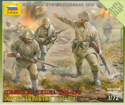 Иллюстрация 1 из 17 для Советская пехота 1941-43 гг. (6103) | Лабиринт - игрушки. Источник: Лабиринт