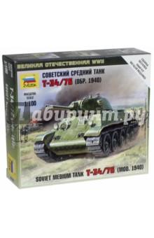 Купить Советский средний танк Т-34/76 (образец 1940 г.) (6101), Звезда, Бронетехника и военные автомобили (1:100)