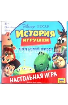 История игрушек (8781)