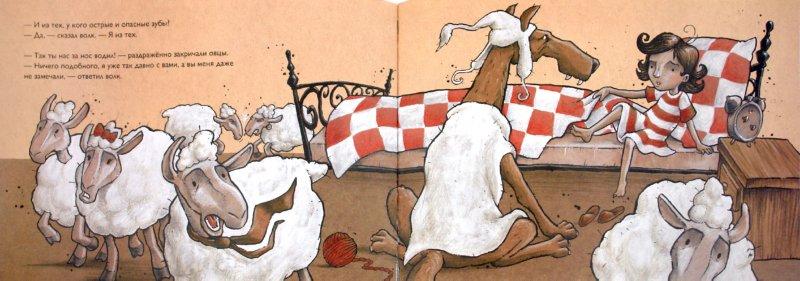 Иллюстрация 1 из 46 для Пятая овечка - Гарриет Грундман | Лабиринт - книги. Источник: Лабиринт
