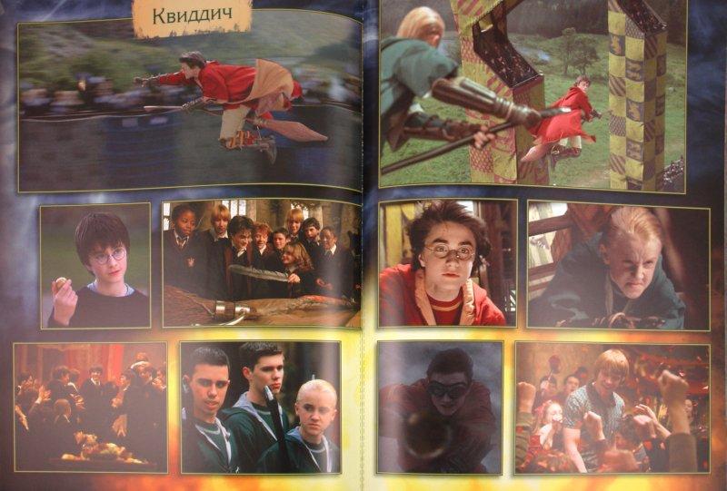Иллюстрация 1 из 11 для Гарри Поттер! Хогвартс. Жизнь в школе   Лабиринт - книги. Источник: Лабиринт