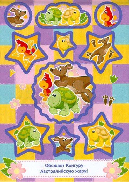 Иллюстрация 1 из 8 для Книжка наклеек. Little Tikes. Выпуск 1 | Лабиринт - игрушки. Источник: Лабиринт