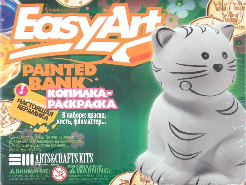 """Иллюстрация 1 из 3 для Копилка-раскраска """"Кошка"""" (787017)   Лабиринт - игрушки. Источник: Лабиринт"""