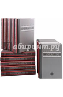 Собрание сочинений 15-ти томах а п чехов собрание сочинений в 4 томах комплект