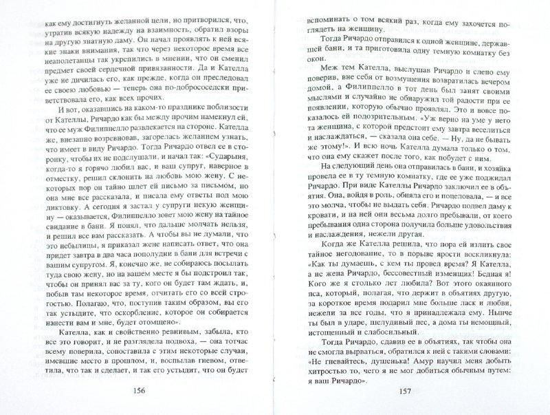 Иллюстрация 1 из 4 для Психология лжи и обмана - Юрий Щербатых | Лабиринт - книги. Источник: Лабиринт