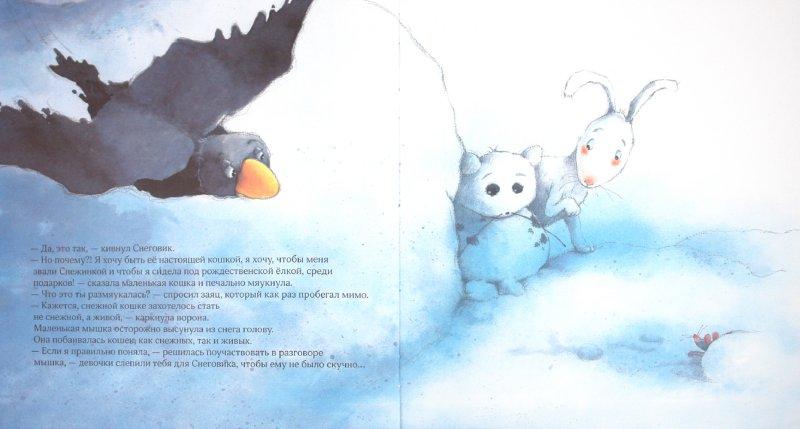 Иллюстрация 1 из 41 для Мой дорогой снеговик - Тарле, Вестерлунд | Лабиринт - книги. Источник: Лабиринт